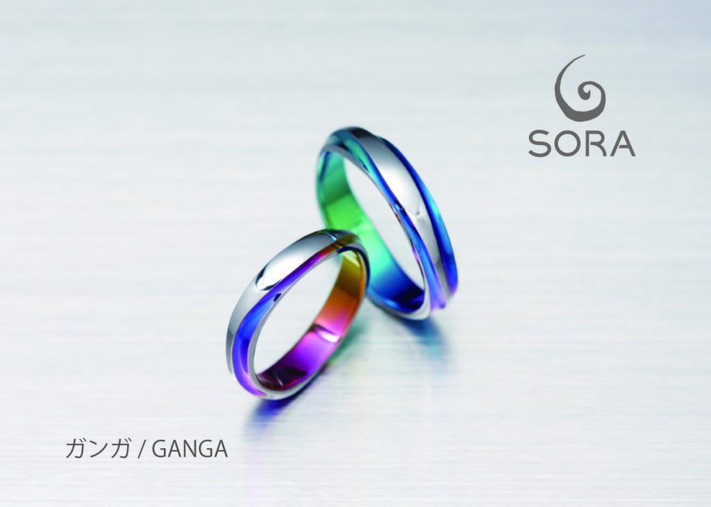 札幌結婚指輪 kreisクライス