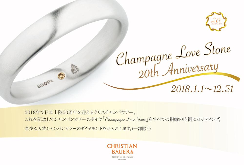 champagne_web