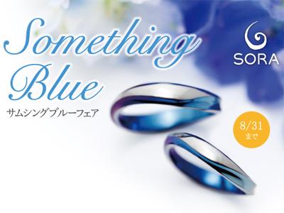 blue_7-8