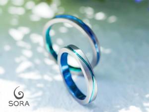 札幌結婚指輪クライス SORA パルス