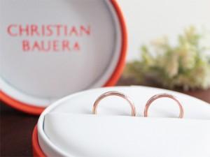 婚指輪クライス クリスチャンバウアー