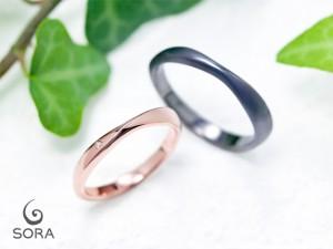 札幌結婚指輪クライス SORAコトー