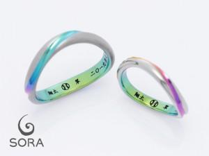 札幌結婚指輪クライス