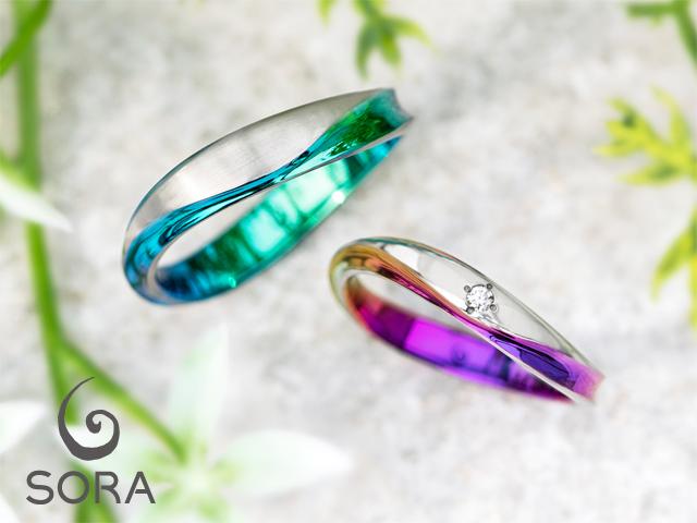 札幌結婚指輪クライス SORAガンガ