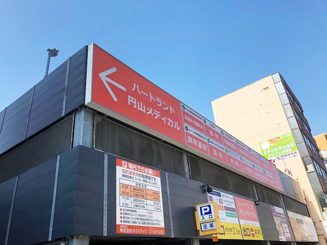 円山パーキング